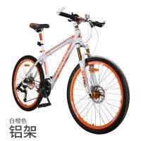 山地车自行车男女单车27/30速一体轮铝合金变速越野赛车新品 白橙 铝架