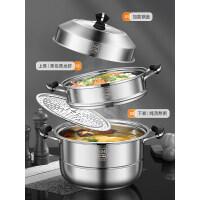 304不锈钢蒸锅2双3三层电磁炉家用28cm加厚蒸笼包子馒头饭锅 r5y