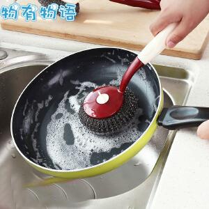 物有物语 洗锅刷 厨房长柄钢丝球洗碗刷锅刷子可拆卸强力去油污洗盆刷钢丝刷头塑料手柄清洁刷(两支装)