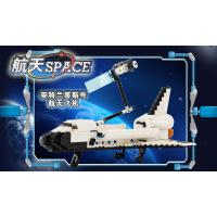 正品热销 益智拼插拼装积木 亚特兰蒂斯号航天飞机 儿童玩具83004新