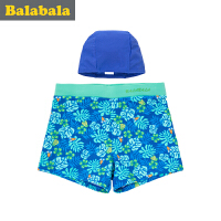 巴拉巴拉男童泳裤泳帽中大童套装 夏季童装儿童平角泳裤