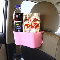 车用椅背盒汽车座椅收纳袋多功能储物盒 汽车用品杂物置物架 粉色