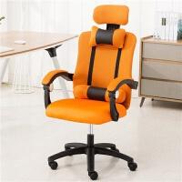 [百深]家用电脑椅网布旋转办公椅子可躺转椅人体工学椅舒适老板椅 铝合金脚 旋转升降扶手