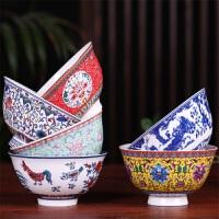景德镇陶瓷碗单个高脚防烫米饭碗中式泡面汤碗碟套装家用仿古寿碗