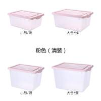 塑料收纳箱大号家用透明磨砂收纳盒衣服玩具整理箱加厚有盖