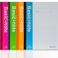 得力笔记本软面抄7654 彩色会议笔记本A5-80页/记事本/日记本子办公用品 学生文具