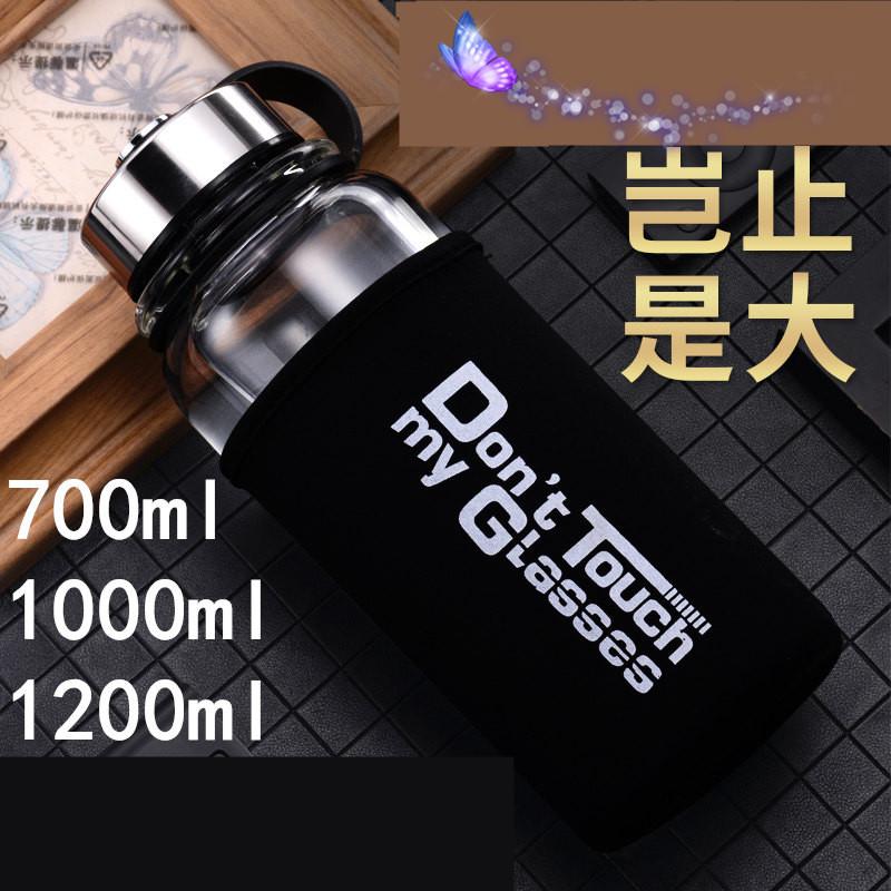 大容量玻璃杯1000ml创意水杯带盖过滤耐热茶杯单层男家用便携杯子s2m