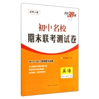 儿童支气管哮喘的诊断及治疗(第2版)