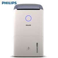 飞利浦/ (philips) 家用空气净化除湿机DE5206/00 除湿净化干衣一体机 去除PM2.5/过敏原/流感病