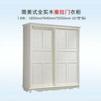 全实木衣柜推拉门北欧白色大衣柜木质卧室移门2门简约现代衣橱 2门