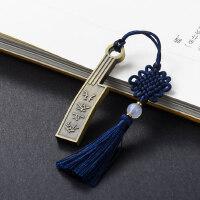 中国风金属复古典小刀币u盘32g创意个性刻字商务纪念礼品定制logo