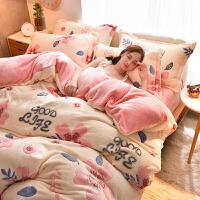 加厚保暖雪花绒四件套床上用品珊瑚绒床单法莱绒被套冬季天法兰绒
