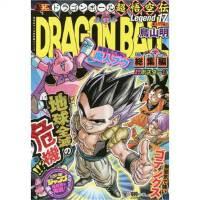 DRAGON BALL�t集� 超悟 17 龙珠 日文原版