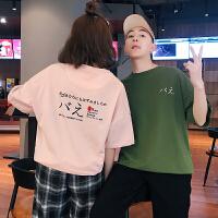2018夏装情侣装短袖T恤女韩版宽松半袖上衣学生班服潮流