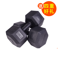 六角固定哑铃足重5kg10公斤20千克男士健身器材家用女士包胶亚玲Z 单只 7.5公斤 黑色 第三代增强款