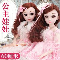 芭比娃娃洋娃娃梦幻芭比公主婚纱女孩玩具节日礼物可充电电动过家家玩具