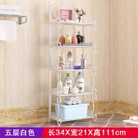 铁艺浴室置物架落地卫生间卧室多层架子 洗手间厨房收纳储物层架