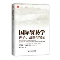 国际贸易学:理论、战略与实证