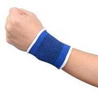 护腕护肘护掌护踝护膝运动护具 骑行跑步登山弹性护套男女款 L