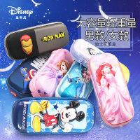 迪士尼公主小学生铅笔袋女童苏菲亚儿童文具盒韩国笔盒大容量笔袋
