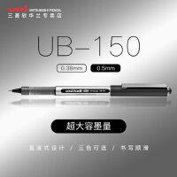 三菱专卖店日本uni三菱中性笔UB-150套装uniball直液式签字走珠水笔耐水黑蓝红0.38mm/0.5mm学生用财