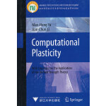 计算塑性力学Computational Plasticity