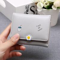 钱包女短款学生韩版新款迷你钱夹 女士薄款卡通零钱小钱包女