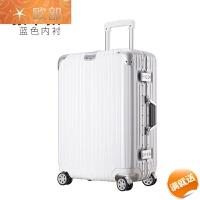箱子行李箱万向轮拉杆箱男士24寸铝镁26铝框合金密码旅行箱小20女