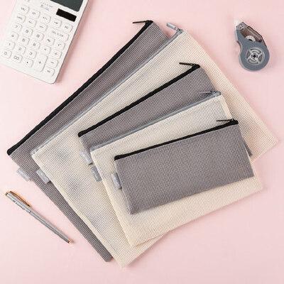 得力文具笔袋透明文件袋拉链收纳袋整理网格袋透气学科多功能科目试卷袋学生办公家用化妆包