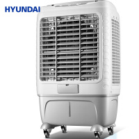 韩国现代(HYUNDAI)冷风扇/空调扇/移动型蒸发式水冷工业商业冷风机冷气机冷气扇BL-208DL灰