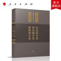 名:中国国家历史地理书系简本(U盘版) 人民出版社