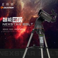 美国星特朗NEXSTAR 90SLT马卡式自动寻星天文望远镜三星亮点校准WIFI连接手机电脑观测拍照