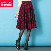 特尚莱菲 秋冬新品中长款半身裙子女学院风半裙格子半身长裙显瘦a字裙 HCR5210