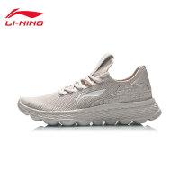 李宁跑步鞋男鞋官方正品新款eazgo舒适系列回弹跑鞋低帮运动鞋