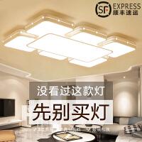 客厅灯简约现代大气长方形水晶吊灯led吸顶灯 2020年新款卧室灯具