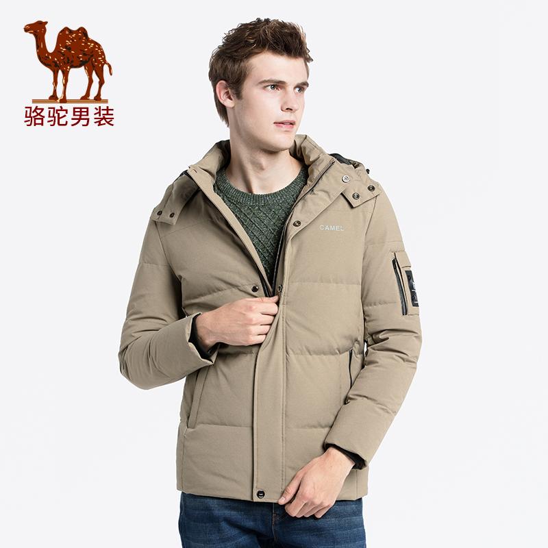 骆驼男装 秋冬新款可脱卸帽白鸭绒韩版短款加厚羽绒服外套男