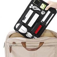 旅行弹性收纳板 旅行相机配件整理数据线小耳机充电器收纳包