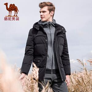 骆驼男装 秋冬新款青年男士可拆帽白鸭绒加厚短款羽绒服外套