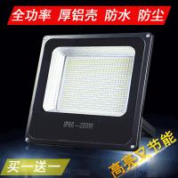 LED投光灯户外防水探照灯工厂房照明广告射灯车间工地500W大功率