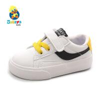 芭芭鸭儿童小白鞋运动鞋男童板鞋女童球鞋2020春季新宝宝鞋1-3岁