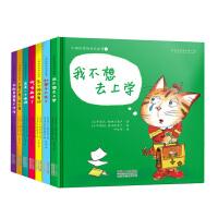 小猫凯蒂的成长故事(套装共7册)