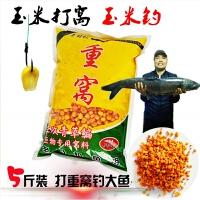 夏季钓鱼玉米窝料发酵玉米饵料鱼饵水库野钓青草老坛玉米五谷杂粮
