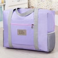 防水旅行收纳袋 行李箱出差内衣服整理袋收纳包 套拉杆箱上的袋子 香芋紫