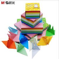 晨光文具彩纸手工折纸千纸鹤折纸彩色卡纸趣味儿童折纸材料闪光纸荧光纸 折纸