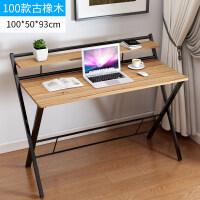 简约家用台式电脑桌简易书桌便携叠桌床边桌小桌子笔记本学习桌 100古橡木