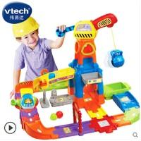 Vtech伟易达神奇轨道车建筑工地儿童早教益智拼接轨道车玩具套装