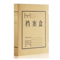A4牛皮纸档案袋 纸质档案袋 资料袋 25枚套装 档案袋、文件袋 资料袋办公文具办公用品