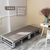 午休折叠床办公室午睡床家用单人床简易床陪护床便携加宽 苎麻面 浅灰色 90CM