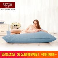 豆袋懒人沙发榻榻米可折叠单人沙发床阳台卧室小沙发小户型懒人椅