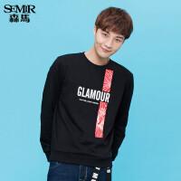 森马卫衣男 休闲字母学生  男士圆领个性印花青少年潮流套头韩版